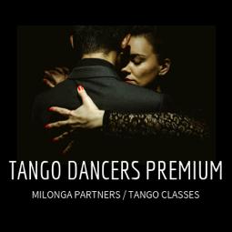 Tango Dancers Premium logo